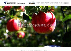 Firstintl.co.jp thumbnail