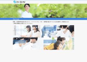 Firstnavi.jp thumbnail