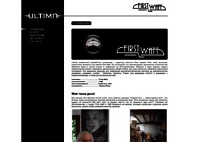 Firstwatt.ru thumbnail