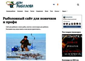 Fish-haus.ru thumbnail