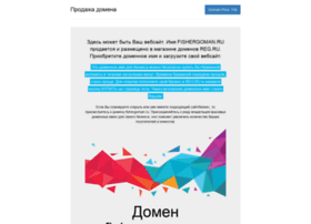 Fishergoman.ru thumbnail