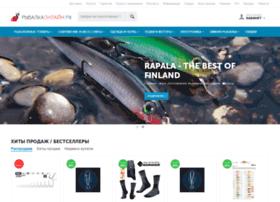 Fisheroutlet.ru thumbnail