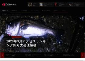 Fishing-labo.net thumbnail