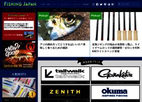 Fishingjapan.jp thumbnail