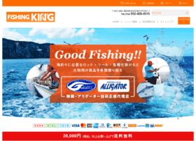 Fishingking.jp thumbnail