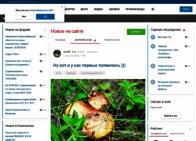 Fishingsib.ru thumbnail