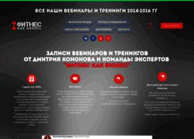 Fit-biz.ru thumbnail