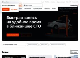 Fitauto.ru thumbnail