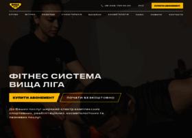 Fitclub.com.ua thumbnail