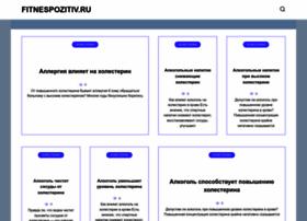 Fitnespozitiv.ru thumbnail
