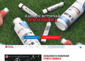 Fitnessformula.ru thumbnail