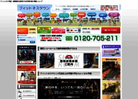 Fitnesstown.jp thumbnail