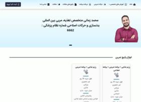 Fityar.org thumbnail