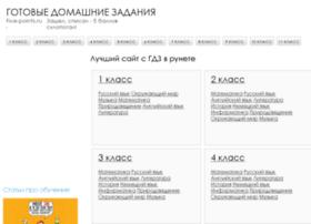 Five-points.ru thumbnail