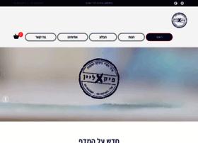 Fixline.co.il thumbnail