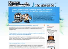 Fixmonster.kiev.ua thumbnail