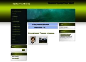 Fizika-v-shkole2.webnode.ru thumbnail