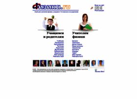 Fizika.ru thumbnail