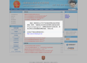Fjkl.gov.cn thumbnail