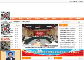 Fjmj.org.cn thumbnail
