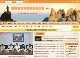 Fjsq.gov.cn thumbnail