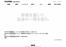 Fjtex.co.jp thumbnail