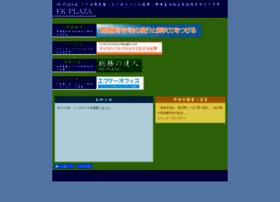 Fk-plaza.jp thumbnail
