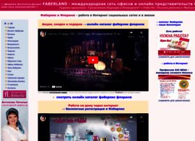Fl34.ru thumbnail