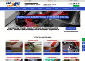 Fl99.ru thumbnail