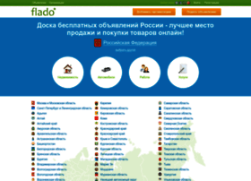 Flado.ru thumbnail