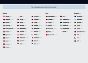 Flagma.ru thumbnail
