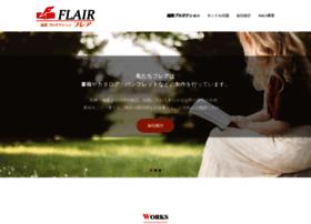 Flair.co.jp thumbnail