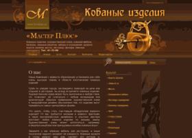Flammablebeats.ru thumbnail