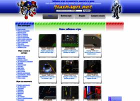Flash-igri.net thumbnail