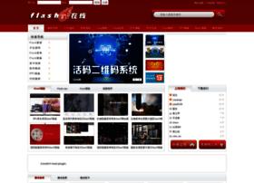 Flashline.cn thumbnail