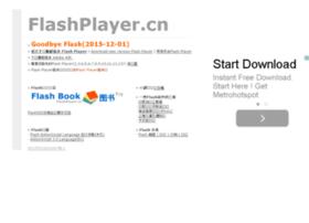 Flashplayer.cn thumbnail