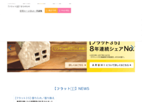 Flat35.jp thumbnail