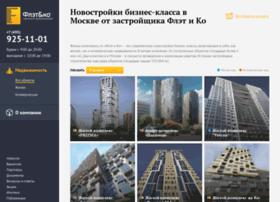 Flatco.ru thumbnail