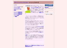 Flatshare.jp thumbnail