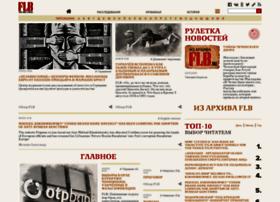 Flb.ru thumbnail