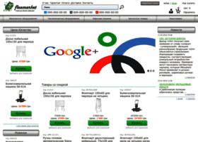 Fleamarket.com.ua thumbnail