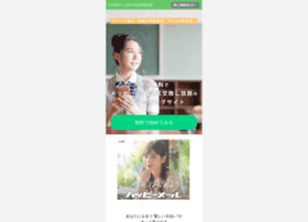 Flendy.jp thumbnail