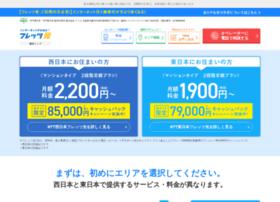 Fletshikari-ntt.jp thumbnail