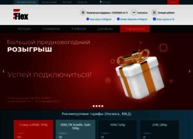Flex.ru thumbnail