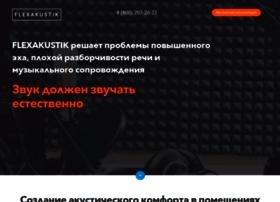 Flexakustik.ru thumbnail