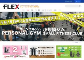 Flexsp.co.jp thumbnail