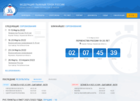 Flgr-results.ru thumbnail