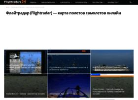 Flightradars24.ru thumbnail