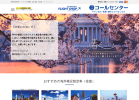 Flightshop.jp thumbnail