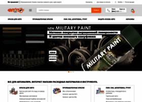 Flip.com.ua thumbnail